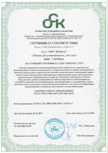 Разрешения на диагностику и ремонт ВКГО/ВДГО