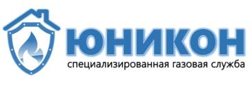 Ремонт и техническое обслуживание газового оборудования в Московской Области  — Юникон
