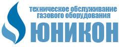 Диагностирование и контроль внутридомового газового оборудования (ВДГО) в Москве — Юникон